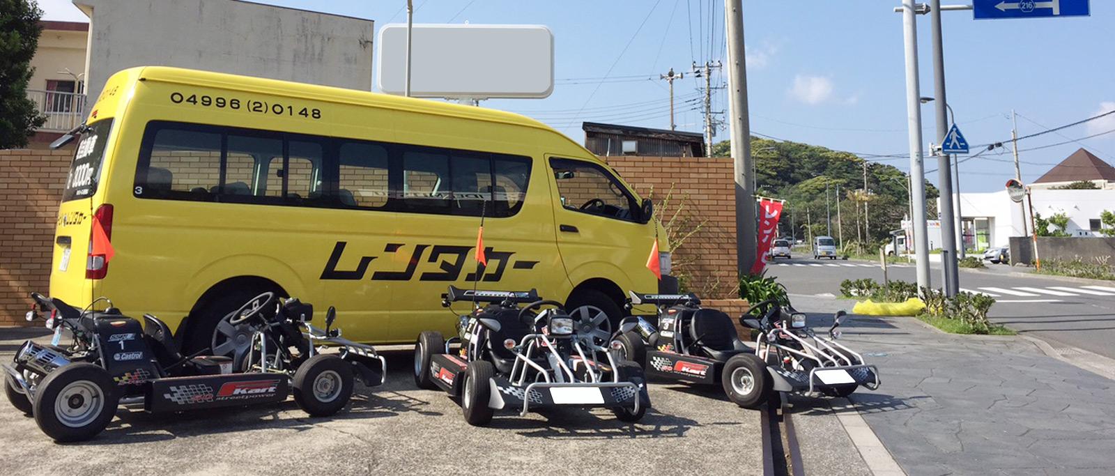 伊豆大島 八丈島のモービルレンタカー